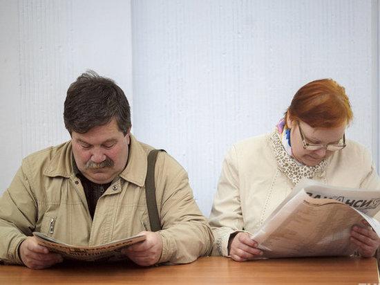 Владимирстат привел данные о безработице в 33-м регионе