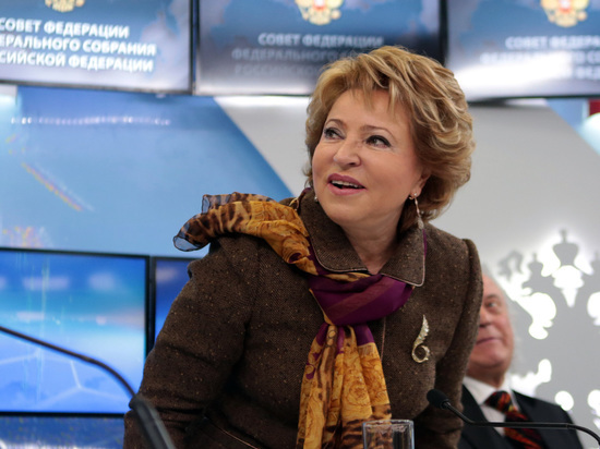 Матвиенко рассказала о возможных изменениях закона о выборах президента