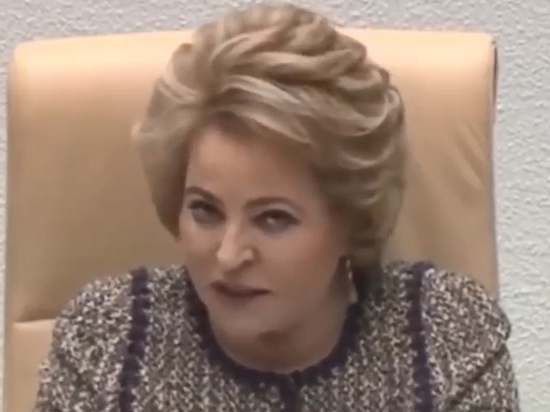 Опубликовано видео, как Матвиенко отчитала онемевшую Нарусову