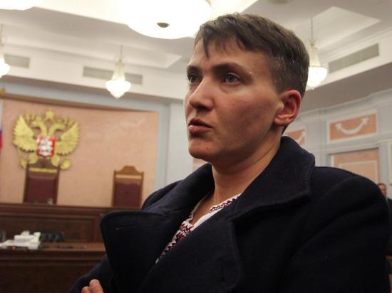 Специалист нашел у Савченко признаки психопатии: «Для нее это игра»