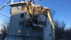 Момент взрыва бытового газа в жилом доме Мурманска попал на видео