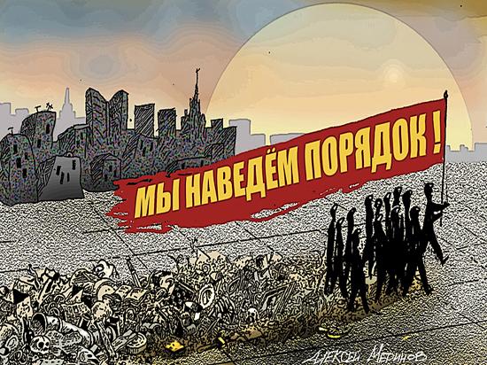 Бесплатную медицину в России угробит быдло