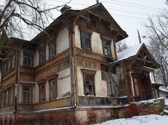 Уникальный дом Рябушинских в Тверской области встанет под защиту государства
