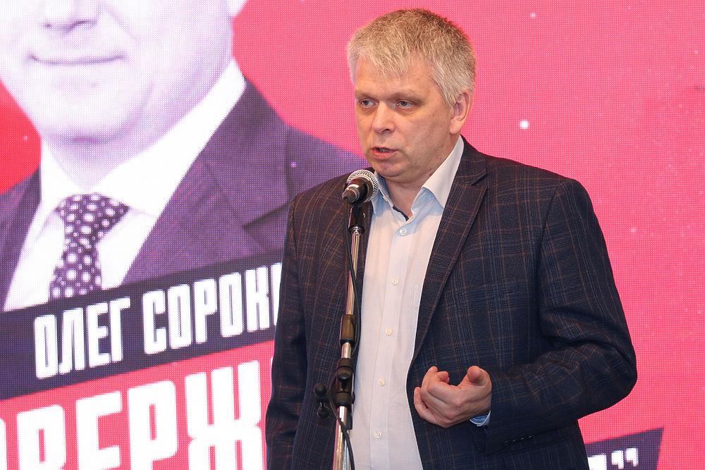 "В пресс-центре ""МК"" презентовали фильм Александра Демина"