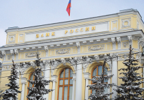 ЦБ снизил ключевую ставку: доллар скакнет выше 60 рублей