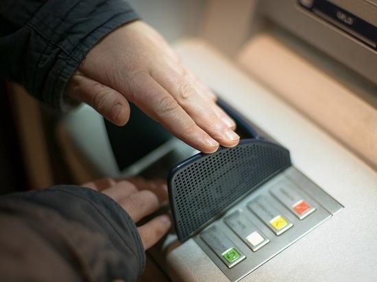 Белгородский предприниматель пытался взорвать банкоматы из-за долгов