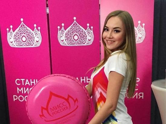 absolyutno-golie-russkie-krasavitsi-miss-rossii