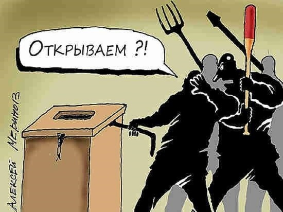 Политшахматы: в Карелии Путин и Грудинин, похоже, работали на одном электоральном поле