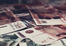 Бегство капитала продолжается: россияне вывезут из страны $19 млрд