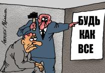 Три ножа в спину российского образования