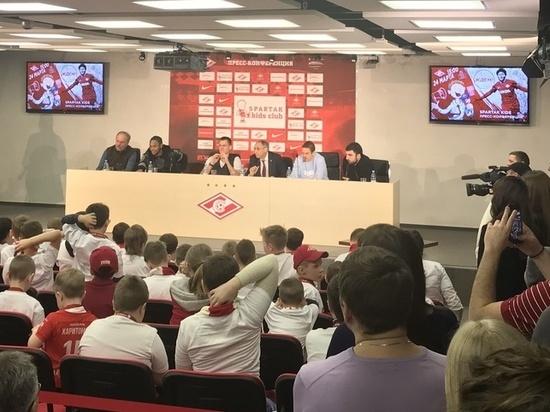 Футболисты «Спартака» приняли участие в необычной пресс-конференции