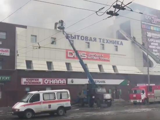 Список школьников, пропавших без вести при пожаре в Кемерово d6e95d83473