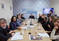 Эксперты «ПОРА» обсудили  создание «Полярного индекса»