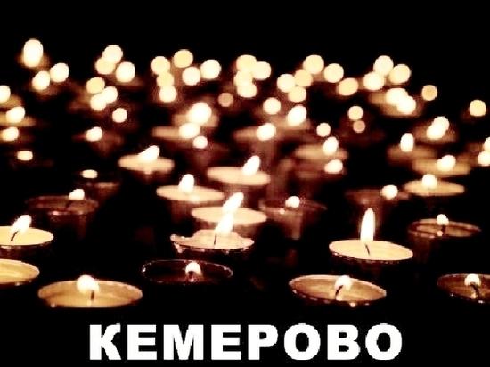 Раввин Берл Лазар выразил соболезнования в связи с трагедией в Кемерово