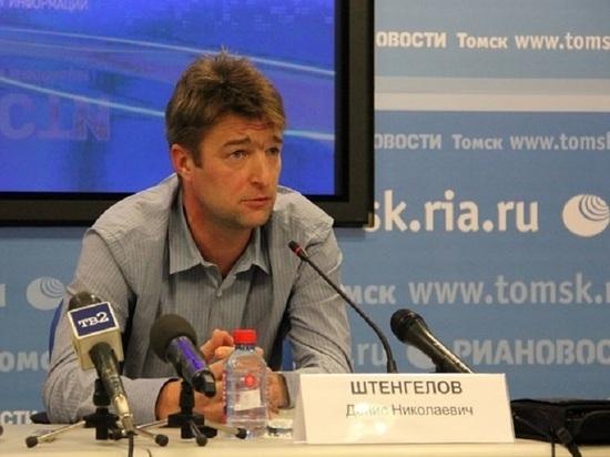 Владелец сгоревшего центра в Кемерово может прикрыться «лондонской» визой и никогда не вернуться в Россию