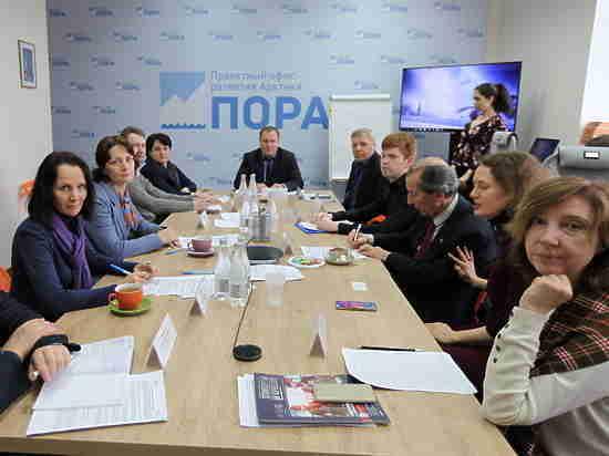 «ПОРА» совместно с учёными МГУ им. М.В. Ломоносова создаёт рейтинг устойчивого развития Арктики – «Полярный индекс»