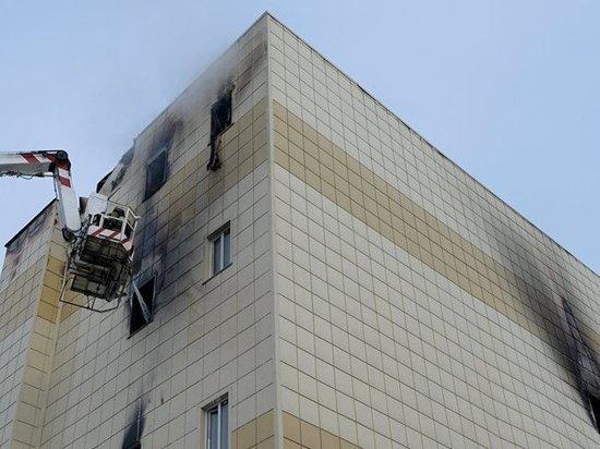 Псковичи могут помочь пострадавшим в трагедии в Кемерове