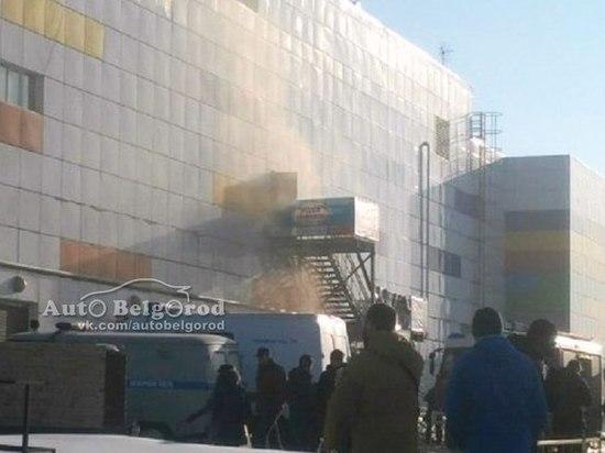 В Белгороде горел ТЦ «Спутник дом»