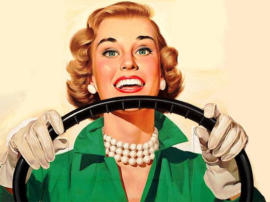 Как стать королевой автодорог