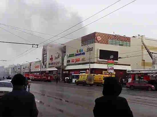 Жертв пожара больше 60: МЧС надеется найти выживших в Кемерово