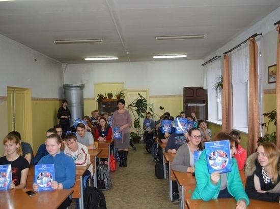 Происшествие в школе Псковской области: 7 детей выпили тосол