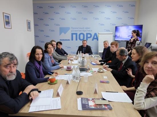Эксперты дискуссионного клуба «ПОРА» обсудили  создание «Полярного индекса»