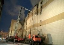 Страшное главное о пожаре в Кемерово