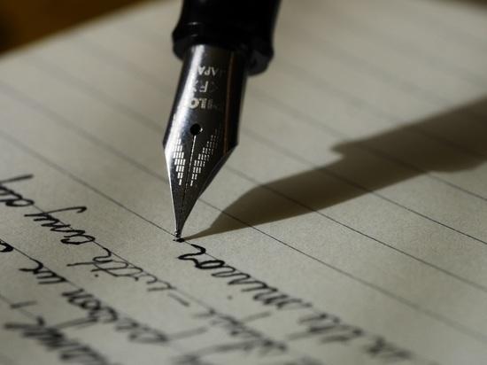 Автороведческая экспертиза помогла столичной бизнесвумен избавиться от ярлыка любовницы