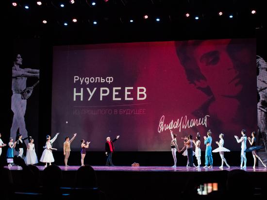 В Кремле отпраздновали 80-летие изменника родины Рудольфа Нуреева