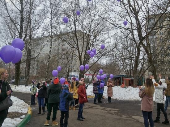 Смоленск отметил Фиолетовый день
