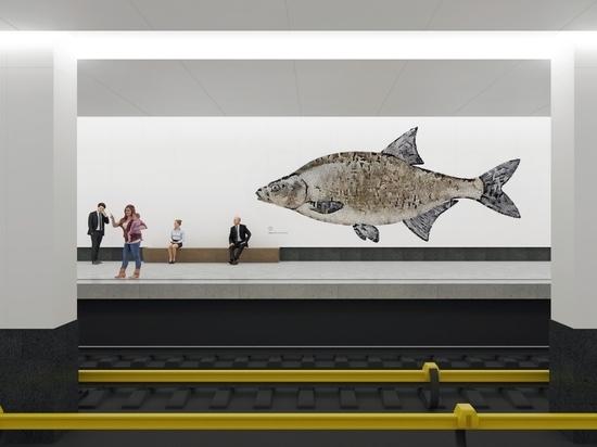 Архитекторов новой станции метро «Нагатинский затон» вдохновила рыба