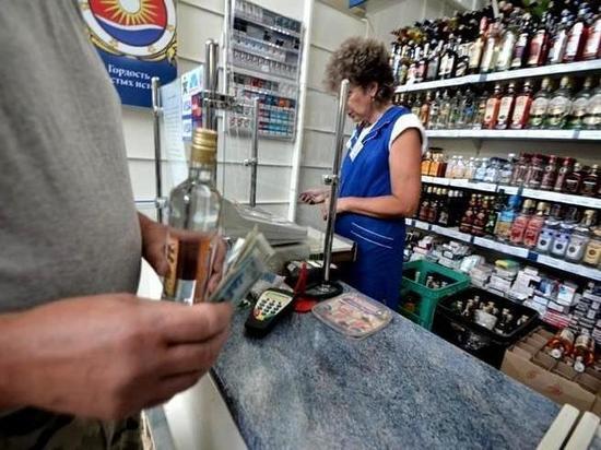Незаконную продажу алкоголя в Костроме намерены пресечь с помощью жителей