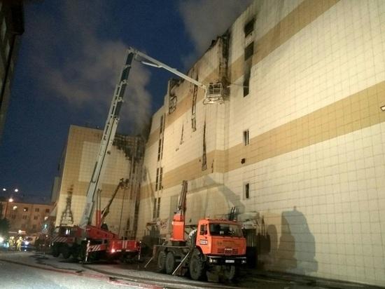 В Кемерово ждут наплыва фальшивых жертв пожара в «Зимней вишне»