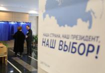 Глава РБ Рустэм Хамитов рассказал о работе региональных властей, после того, как «выборы в Башкортостане ещё раз продемонстрировали поддержку действующего президента, теперь уже президента на следующие шесть лет»