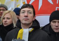 Президиум Мосгорсуда утвердил ранее смягченный приговор националисту Александру Белову-Поткину, который в августе 2016 года был осужден на 7,5 года за экстремизм и легализацию незаконных доходов
