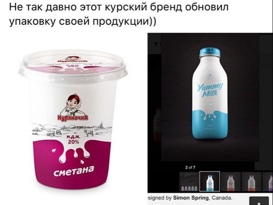 Курское молоко может стать причиной международного конфликта?