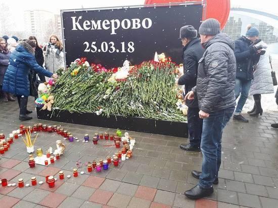Тамбовская область присоединилась ко дню скорби в память о жертвах трагедии в Кемерове