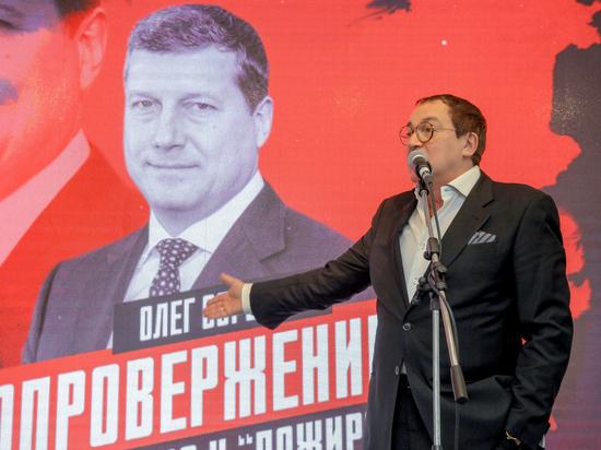 Освободить Олега Сорокина потребовали в Москве