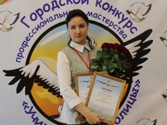 Преподаватель математики школы №12 стала лучшим учителем Чебоксар
