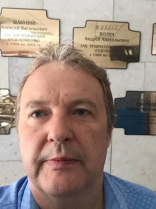 Кемеровский врач отказался от звания «Лауреат премии Кузбасса», заклеймив Тулеева