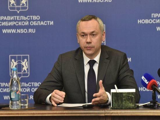 В правительстве НСО рассказали о «Сибирском наукополисе»