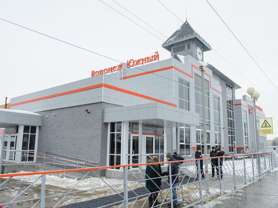 «Воронеж-Южный» изменит транспортную инфраструктуру региона