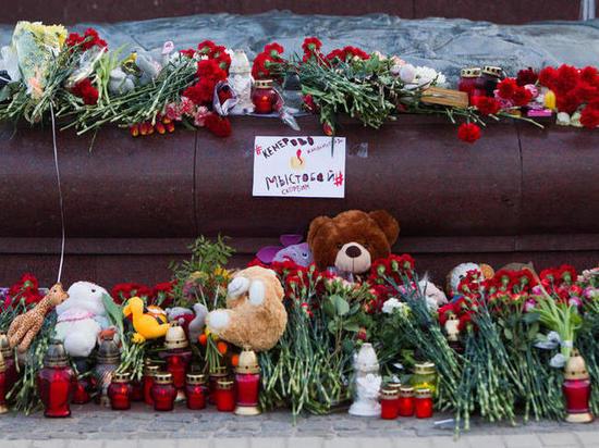 «Это национальная катастрофа»: в центре Калининграда прошла акция памяти погибших в Кемерово