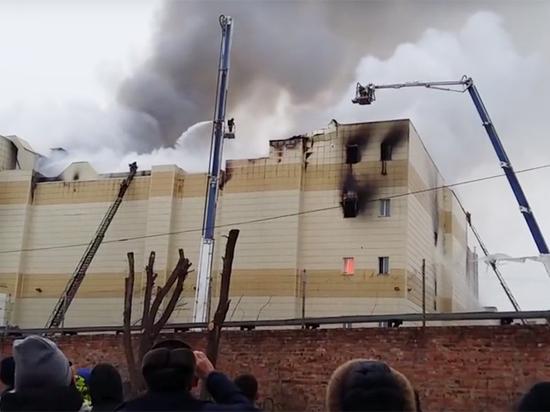 Раскрыта тайна исчезнувших 4 минут на видео пожара в Кемерово