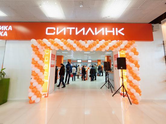 Первый магазин терминальной торговли «Ситилинк» откроется в Твери