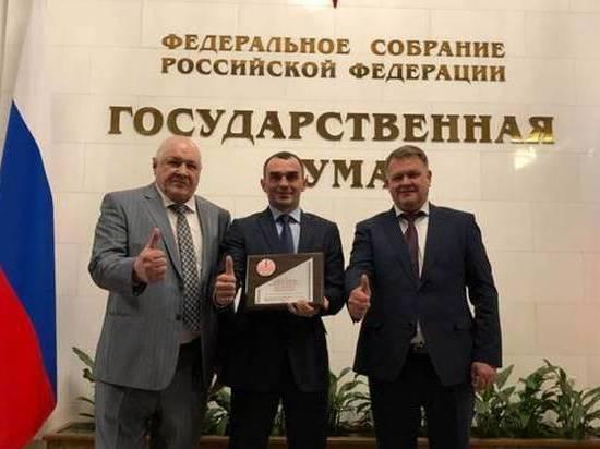 «ЮгСтройИнвест» - снова лидеры в строительстве. Группу компаний наградили в Госдуме РФ за победу в конкурсе «Сделано в России»