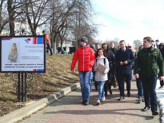 «Аллею молодежи» пополнят портреты талантов и активистов Костромы