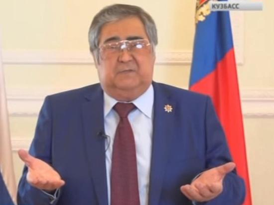 В Кремле отказались от показательной отставки Тулеева