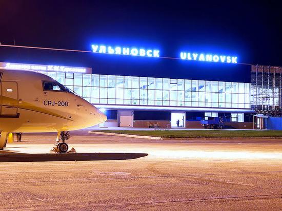 Расписание рейса Ульяновск – Москва авиакомпании «Руслайн» изменилось