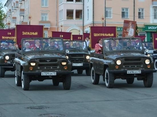 Владельцев автомобилей « УАЗ-469» в Мордовии приглашают на парад Победы